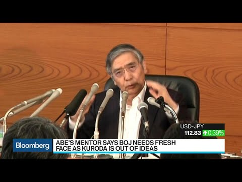 What Abe's LDP Loss Means for the Bank of Japan
