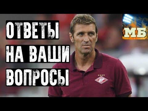 Бк Зенит Zenit 1 Win