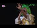 エビ中++(たすたす)「廣田あいか生誕ソロコンサートに密着」#EP96【私立恵比寿中学】
