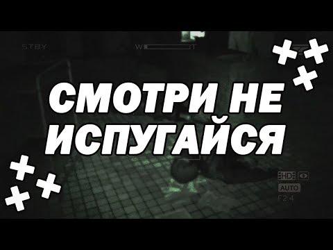 Страшная нарезка | Reporter 2 | Хоррор игры