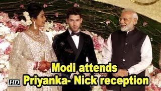Modi attends Priyanka- Nick reception, gifted a rose to Newly weds
