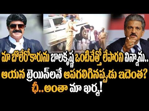 Mahindra & Mahindra Chairman Anand FUNNY Comments on Balakrishna's JAI SIMHA | Super Movies Adda