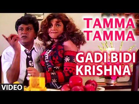 Tamma Tamma Video Song | Gadi Bidi Krishna | Dr. Rajkumar | Hamsalekha