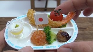 MiniFood Okosama Lunch  食べれるミニチュアお子様ランチ /Variety-full! Miniature Japanese Kid's Lunch