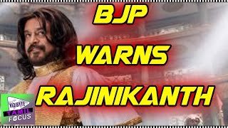 Movie On Tipu Sultan : BJP Warns Rajinikanth Against Playing Lead Role