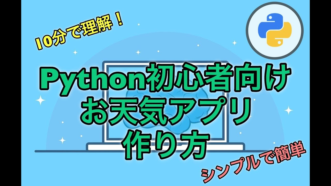 youtube アプリ mac