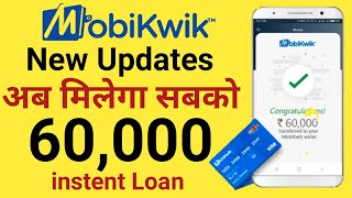 MobiKwik New update - Get ₹ 60,000 Loan instantly in your MobiKwik wallet | Live with proof hindi
