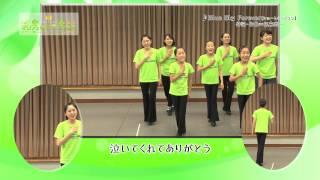 ミュージカル「マリアと緑のプリンセス」のフィナーレで歌われる『Blue ...