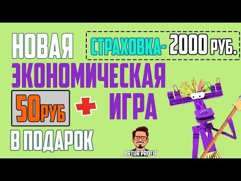 Вклад Выгодный под % на срок 91 день в российских