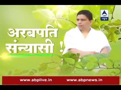 Arabpati Sanyaasi: Know how a hermit Acharya Balkrishna turned into a billionaire