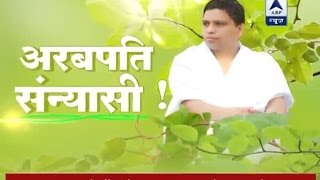 Arabpati Sanyaasi: Know how a hermit Acharya Balkrishna turned into a billionaire