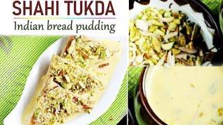 Homemade Sahi Tukda Recipe   Bread ke Sahi Toast   Instant Sahi Tukda   Instant Double ka Meetha