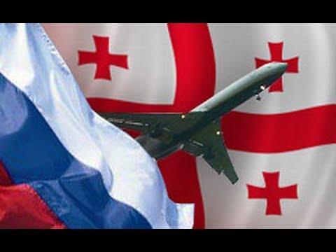 Грузия попросила Путина восстановить авиасообщение
