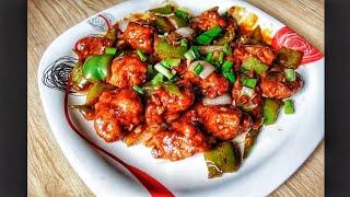 Chilli Chicken - Restaurant Style   How to Make Chilli Chicken at Home   Chilli Chicken Dry Recipe