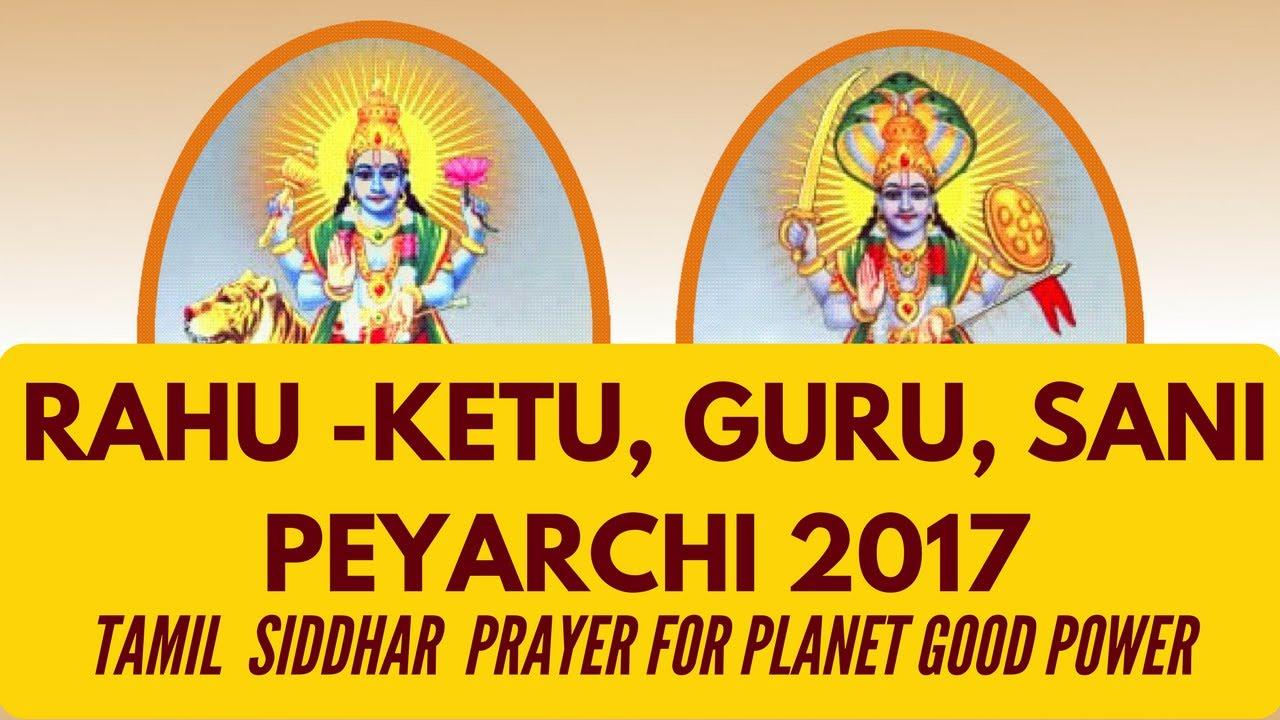 Rahu ketu guru sani peyarchi palangal 2017 2019 tamil siddhar prayer for planet good power