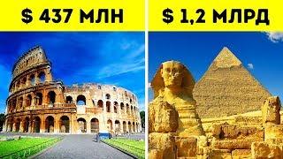 Сколько будет стоить постройка знаменитых исторических объектов в наши дни
