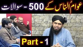 192-a-Mas'alah (Part-1) : 500-Questions on NAMAZ & Other PUBLIC Issues ! (Recorded on 11-Feb-2018)
