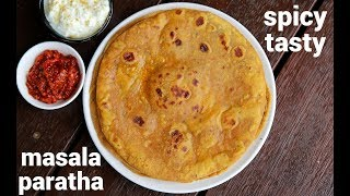 masala paratha recipe  मसल परठ कस बनय  spicy paratha  how to make masala parantha