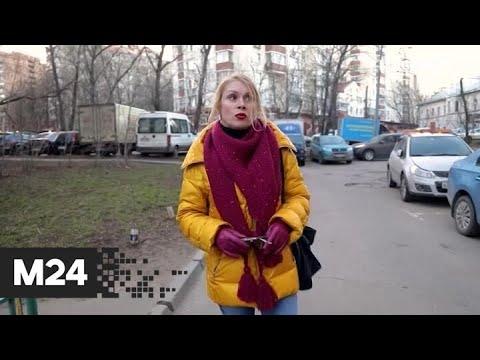 """""""Спорная территория"""": """"Красота страшная сила"""" - Москва 24"""