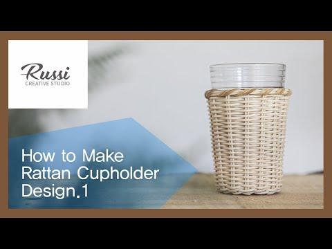 라탄 컵홀더 디자인.1[라탄공예] 취미 수업 온라인클래스 19 /Rattan Craft : Rattan Cup Holder Design.1/이케아,DIY,라탄클래스,홈카페