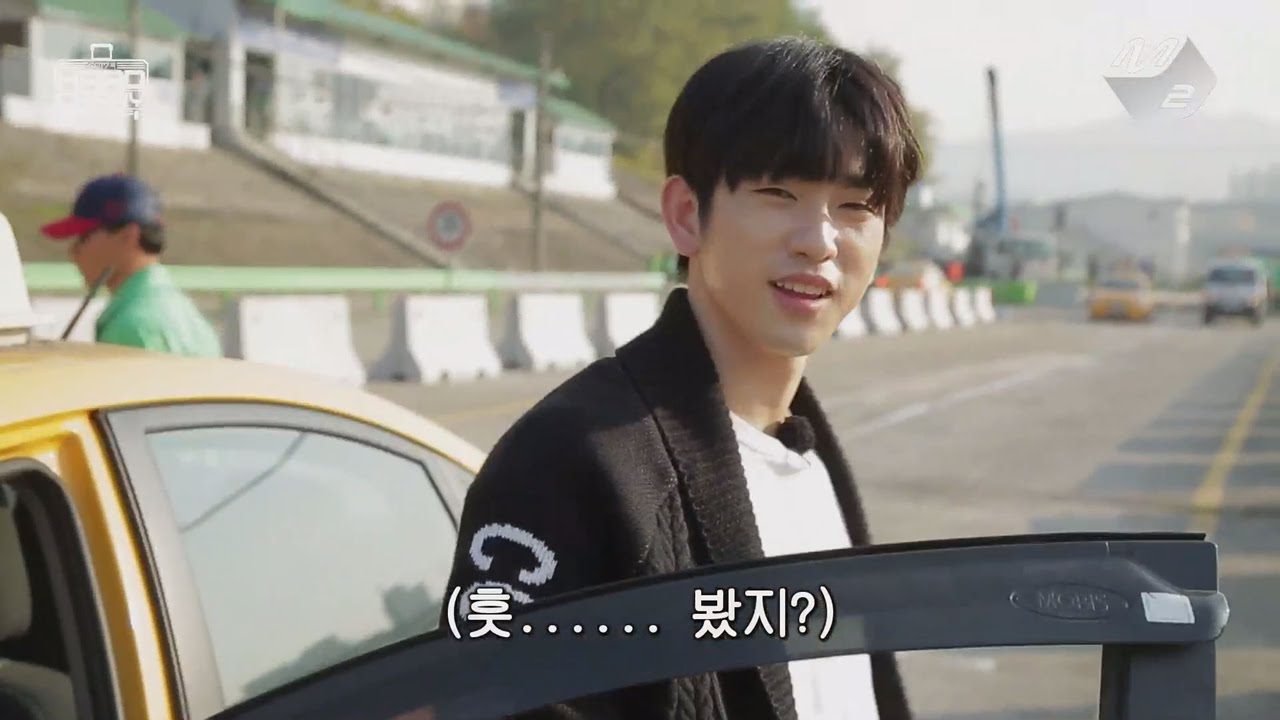 [GOT7's Hard Carry] Jinyoung's perfect driving test | Ep 8-8