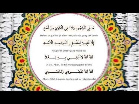 Mafil Wujudi (Diwan Habib Abdullah Bin Alwi Al Haddad)
