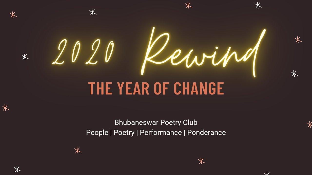 BPC 2020 Rewind