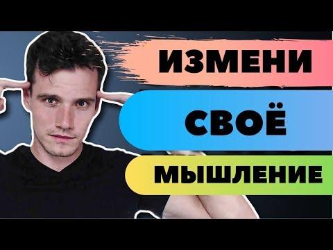 Как победить Синдром самозванца | Искусство харизмы | Чарли Хуперт на русском