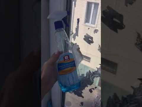 Вопрос: Как отклеить ленту от стекла?