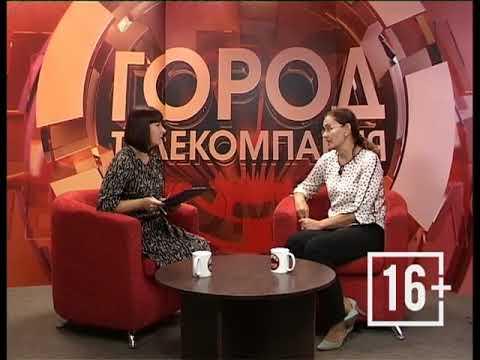 Городские встречи 07.09.18 Елена Морозова