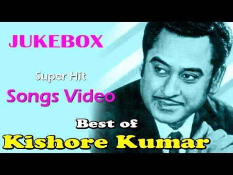Listen to Kishore Kumar songs online Kishore Kumar songs MP3 download