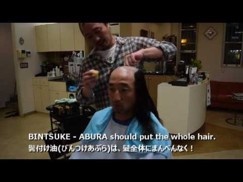 Samurai hairstyle Chonmage Japanese Traditional Real hair