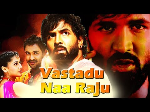 Vastadu Na Raju Latest Hindi Dubbed Movie 2018 | Tollywood Dubbed Action Full Movies 2018