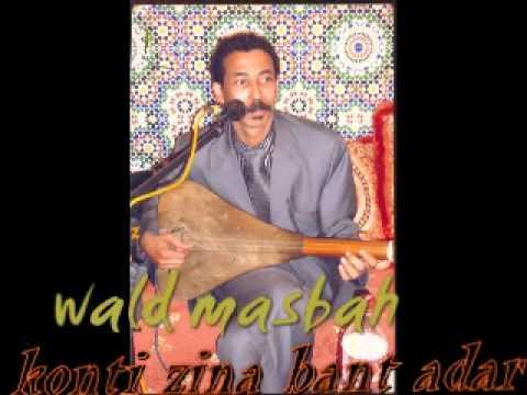 MASBAH TÉLÉCHARGER MP3 WALD
