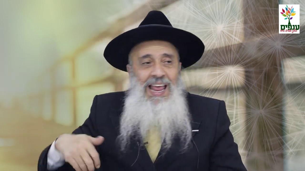 הרב אברהם ברוך   שומרים על הבית HD   שיעור מלא עוצמה!
