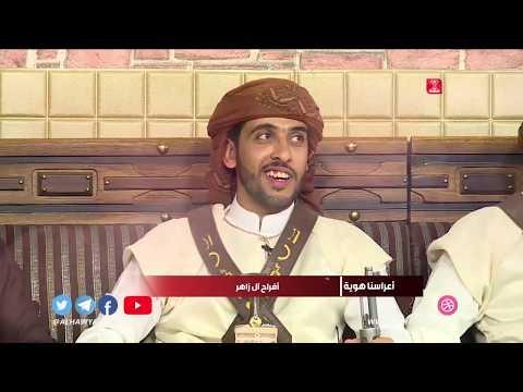 أعراسنا هوية | أفراح آل الفضيل - آل زاهر - آل شمر  | قناة الهوية