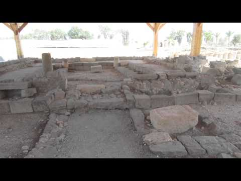 Magdala (the city of Mary Magdalene) Israel- the ancient synagogue from the period of Christ