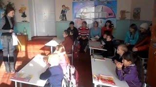 Водяно-Лорине Урок англійської мови, 1 клас