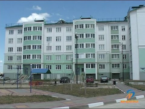 Новые технологии энергосбережения в Белгороде