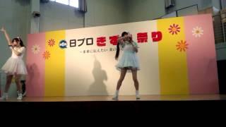 きみともキャンディ「Roots」 日本プロパンガス株式会社第6回日プロきず...
