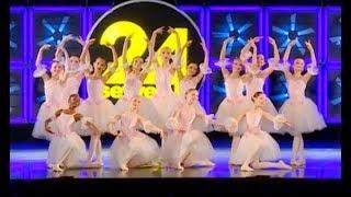 Denise Wall's Dance Energy - La Petite Suite