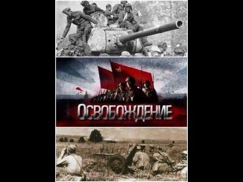 Диверсанты (2013) Скачать торрент » Скачать фильмы торрент
