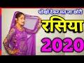 धोखो दै कै मति जा छोरी|रसिया|rasiya|new rasiya 2020|new rasiya|2020 rasiya|rasiya Dj remix|गुर्जर|