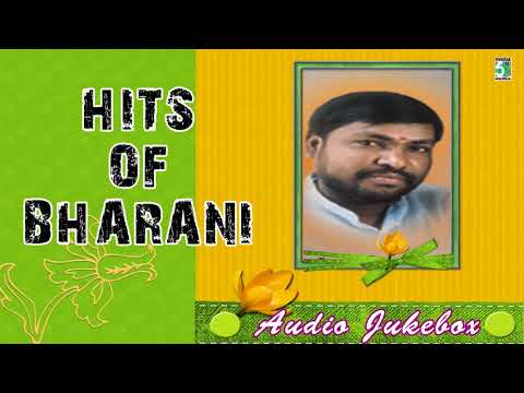 Music Director Bharani Super Hit Evergreen Audio Jukebox