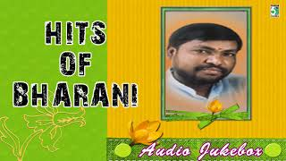Music Director Bharani Super Hit Evergreen Audio Jukebox