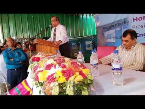 Dhaka WASA Mugda ATM Inauguration