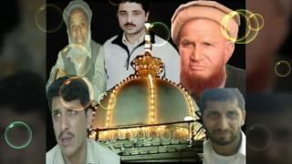 Repeat youtube video SHALBANDI SHAREEF