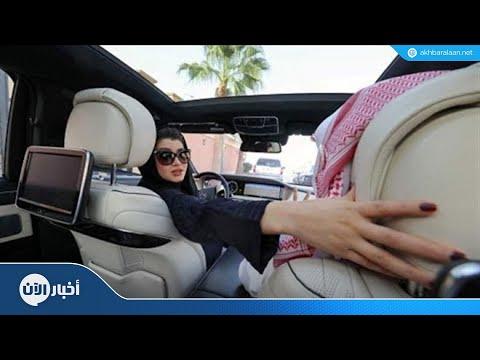 3 ملايين سعودية في مجال قيادات المركبات بحلول  - نشر قبل 21 دقيقة