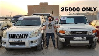 Buying Cheapest Car From Auction In Dubai