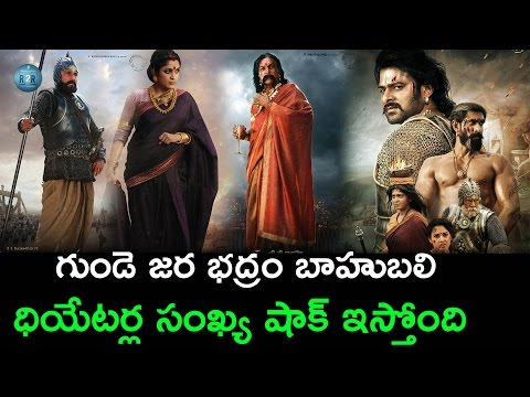 Baahubali 2 Movie Release On Shocking Number Of Theaters Ever  Prabhas  SS Rajamouli   Ready2release